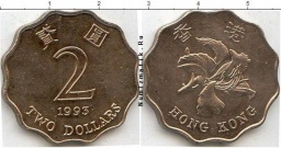 2 TWO DOLLARS 1994
