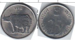 25 PAISE 1996