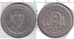 5 RUPEES 1992